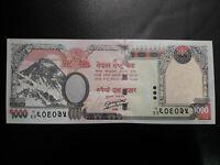 (B080) NEPAL:  1000 RUPEES - UNC - P.75