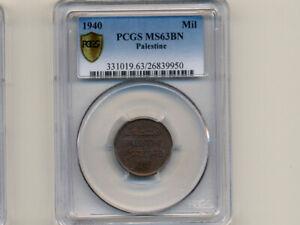 Palestine:KM-1,1 Mil,1940 * Bronze * Key Date * Israel * PCGS MS 63 BN *