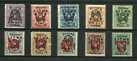 Poland 1919 CENTRAL LITHUANIA Mint * SET - SIGNED *