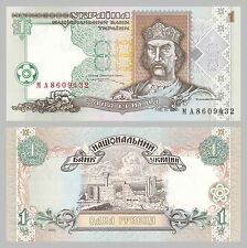 Ucraina 1 hryvnia 1995 p108b unz.