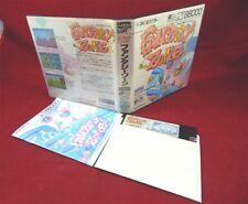 Sharp x68000: Fantasy Zone-Kaneko 1986