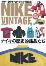 Nike Vintage 70's-80's book shoes promo design photo collection