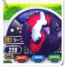 [★★★★] Pokemon DARKRAI Z1 -08 Super Powerful Tretta chip cards Takara Tomy