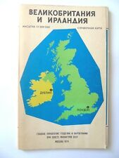 Geographic map of the Great Britain and Ireland, USSR, 1974, 1: 1 500 000