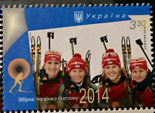 Ukraine Ukrainian 2014 # 1353 Sport Biathlon Team Winter Olympics Stamp Mint MNH