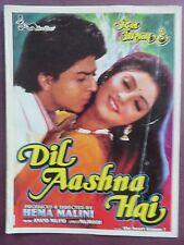Jeetendra Dimple Kapadia INDIAN Movie Pictorial Dil Aashna Hai 1992 PressBook
