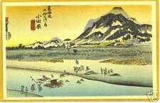 Japanese Art Postcard - landscape with Mountain