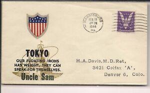 WW 2 Patriotic Tokyo Japan multi color Shied & Battleship Bronze ink, Feb 28 44