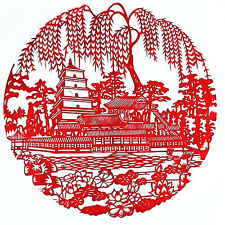 Chinese Folk Art Hand Made Paper Cut - Xian Clock Tower AE604