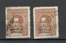 ARGENTINA -2 USED STAMPS - OVERPRINT SERVICIO OFICIAL - C. 5 - 1938.