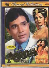 aaina ,rajesh khanna , mumtaz ,jagdeep   [Dvd]  Released