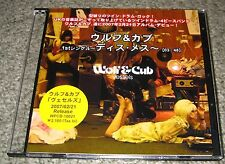 4AD label WOLF & CUB Japan PROMO ONLY 1 track CD acetate PROMO SLEEVE This Mess