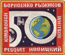 International Space Station - Expedition 50 - Embroidered Patch 10cm x 9cm
