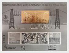 Spain 2017 - Exfilna 2017 - Portugalete - Metal Bridge (Artist's Proof) - Collec