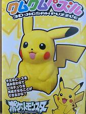 Pokemon GO BW Plastic Model Pikachu 3D Jigsaw Puzzle Toy Figure Bandai NIB