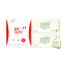 CaloBye Probio Perfect Cut Diet Weight Loss  Special Package for 30 Days DHL