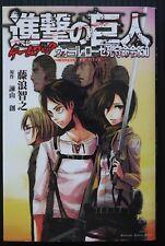 JAPAN Attack on Titan / Shingeki no Kyojin Game Book Wall Rose Shishu Meirei 850