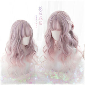 Girls Long Curly Wave Wigs Harajuku Lolita Wig Purple Ombré Gradient Hair Party