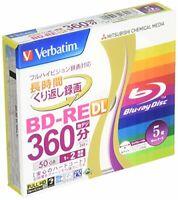 5 Disc Verbatim Blu ray 50gb 2x Blank Rewritable Bluray Printable BD-RE DL w/Tr