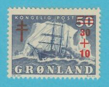 GREENLAND B1  MINT  HINGED OG *  NO FAULTS EXTRA FINE !