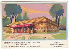 Belgian Unposted Collectable Exhibition Postcards