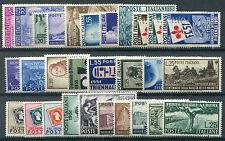 1951 Italia Repubblica annata completa 29 val nuovi splendidi ** MNH