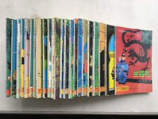 Lot de 23 albums Tintin en chinois, Edition Qinghai 1998
