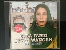Baba Farid Diyan Wangan - Bushra Sadiq Islamic Naat CD