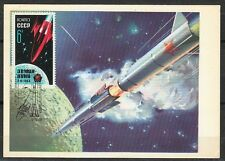 Soviet Russia 1962/73 Space Maxi Card 1st Rocket Earth-The Moon Horiz