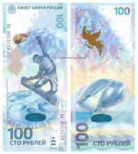 Russia 100 Rubles 2014 P-274 Replacement Prefix Aa Banknotes UNC