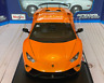 Lamborghini Huracan Performante Orange Maisto 1:18 Diecast Model Super Car New