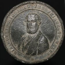 More details for 1872 | hrh prince of wales restoration to health medal | medals | km coins
