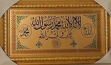 Islamic Muslim wood frame Al Shahada  & Ali / Gift / Home decorative # 402