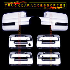 For FORD F150 2009-2013 2014 Chrome Covers Set Mirrors SIGNAL + 4 Doors KEYPAD