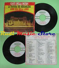 LP 45 7'' BANDA E CORO NAZIONALE ITALIANO La fanfara dei bersaglieri no cd mc