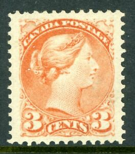 Canada 1870 QV Small Cents 3¢ Orange Red Scott #37 Mint  P1