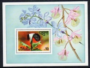 Flowers - Bhutan 1976 min. sheet fine fresh hinged mint