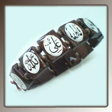Allah Ali Fatima Armband Kette Armschmuck Schmuck Holzarmband Islam Dunkelbraun