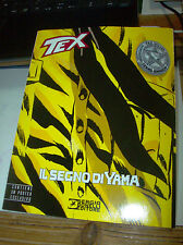 TEX GIANT N. 673 - VARIANT COVER LUCCA COMICS 2016 con POSTER