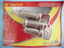 2102-6100045-10 Schließzylindersatz LADA NIVA 1600ccm und LADA 2102, 2104