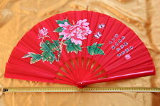 Tai Chi Eventail-éventail-Tai Ji Fan-abanico-Angebot-ventaglio-pivoine rouge-red