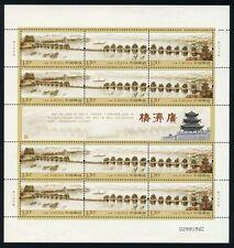 CHINA 2009-28 Kwong Chai Bridge stamps full sheet