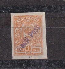 Postfrische Briefmarken aus Europa mit Altsignatur