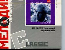Sonatas No 2: No 8: No 17 Lev Vlassenko Audio CD L BETHOVEN