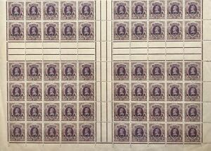 KUWAIT 1939 KGVI Rs 2/- BLOCK OF 60, 1/2 SHEET WITH EXTENDED 'T' HIGH C.V £+++