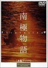 New Antarctica 1983 Nankyoku Monogatari DVD Japan  4988632500753