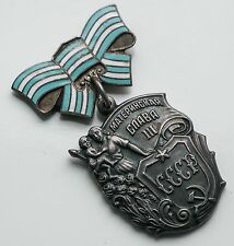 RUSSIAN SOVIET Order Of Mother Glory 3rd gr. USSR #2732663