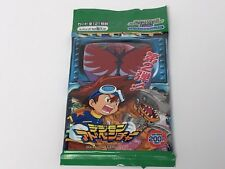 Digimon Adventure Japanese Version 2 (6) Booster Pack Lot  - FACTORY SEALED