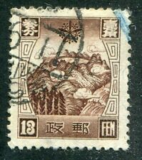 MANCHUKUO  95  Very  Nice  Used  Value  UPTOWN 56020