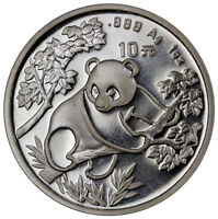 1992 China 10 Yuan 1 oz .999 Fine Silver Panda SKU19892
